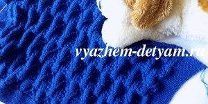 № 81 Красивый ажурный узор для детского пледа спицами