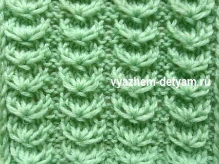 4 Узор спицами для вязания