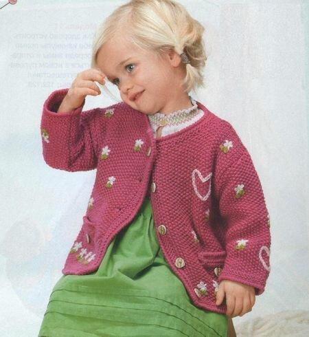 Кофта для девочки 7 лет