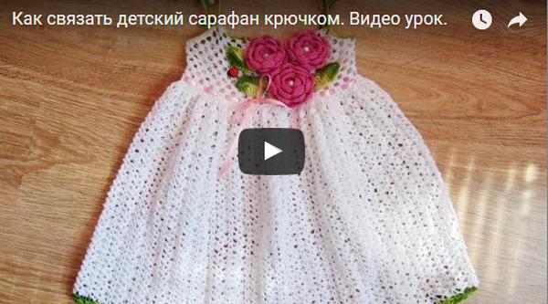Вяжем носочки для новорожденного - Ярмарка Мастеров Вязание мастер класс носочки для девочки